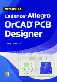 Cadence Allegro OrCAD PCB Designer(Version 17.4)