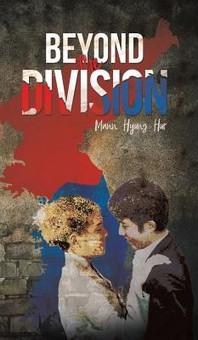 [해외]Beyond the Division (Hardcover)