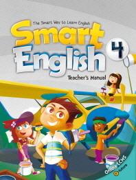 Smart English. 4(Teachers Manual)(CD1장포함)