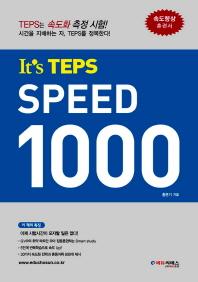 It s TEPS SPEED 1000 #