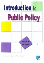 PUBLIC POLICY(양장본 HardCover)