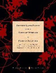 [해외]Twenty Love Poems and a Song of Despair