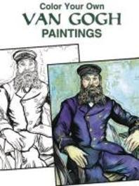 [해외]Color Your Own Van Gogh Paintings