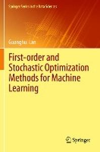 [해외]First-Order and Stochastic Optimization Methods for Machine Learning