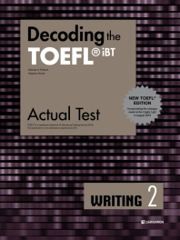 Decoding the TOEFL iBT Actual Test Writing. 2(New TOEFL Edition)