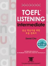 HACKERS TOEFL LISTENING INTERMEDIATE(iBT)(해커스 토플 리스닝 인터미디엇)