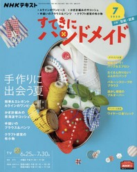http://www.kyobobook.co.kr/product/detailViewEng.laf?mallGb=JAP&ejkGb=JNT&barcode=4910094670705&orderClick=t1g