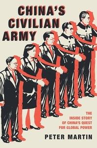 [해외]China's Civilian Army