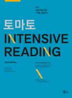 토마토 INTENSIVE READING 2ND EDITION(2009)