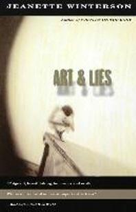 [보유]Art & Lies ( Vintage International )