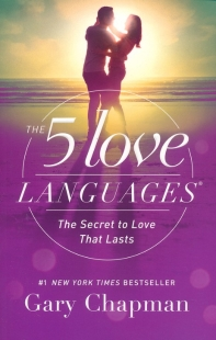 [보유]The 5 Love Languages