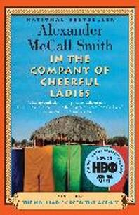 [해외]In the Company of Cheerful Ladies (Paperback)