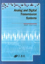 ANALOG AND DIGITAL TRANSMISSION SYSTEMS