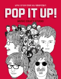 Pop It Up!