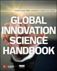 [해외]Global Innovation Science Handbook