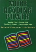 More Reading Power(번역판)
