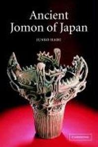 [해외]Ancient Jomon of Japan (Paperback)