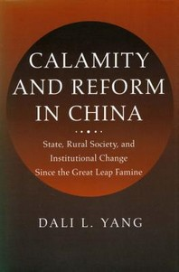 Calamity and Reform in China