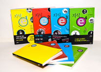 지식 e 시리즈 세트(전4권)