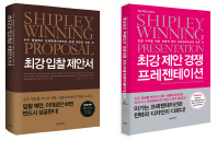 최강 입찰 제안서 최강 경쟁 프레젠테이션 세트