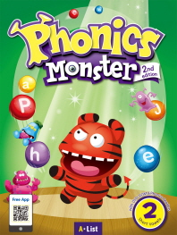 Phonics Monster. 2: Short Vowels(Student Book)(2판)(CD2장포함)