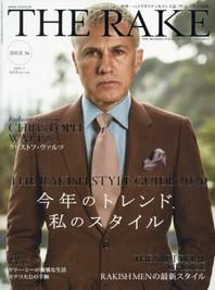 더레이크재팬 THE RAKE JAPAN 2020.07