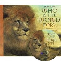 [베오영] Who is the World For (Paperback+CD)