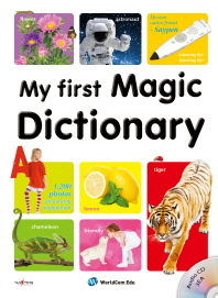 My First Magic Dictionary(CD3장포함)(양장본 HardCover)