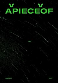 어피스오브(Apieceof) Vol.2: DPR