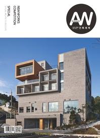 건축세계. 266호