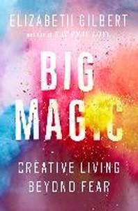 [해외]Big Magic (Hardcover)