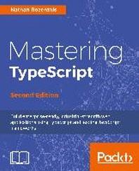 [보유]Mastering Typescript