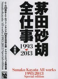 http://www.kyobobook.co.kr/product/detailViewEng.laf?mallGb=JAP&ejkGb=JNT&barcode=9784125012711&orderClick=t1g