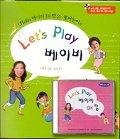 LET'S PLAY 베이비 OK 맘(CD-ROM2장포함)