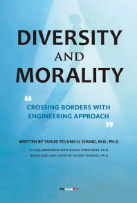 Diversity and Morality