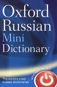 Oxford Russian Mini Dictionary, 0002/E