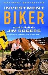 [해외]Investment Biker