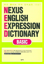 NEXUS ENGLISH EXPRESSION DICTIONARY : BASIC