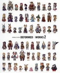 DEFORMED×WORKS GRANBLUE FANTASY 2