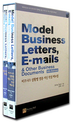 Model Business Letter  E-Mails & Other Business Documents
