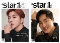앳 스타일(2019년 12월호)