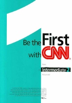Be the First with CNN (Intermediate 2)(CD2장포함)(Be the First with CNN)