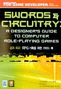 SWORDS & CIRCUITRY(검과 회로)