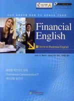 FINANCIAL ENGLISH. 1(GENERAL BUSINESS ENGLISH)(CD1장포함)