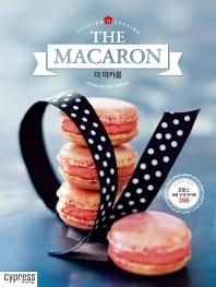 더 마카롱(The Macaron)