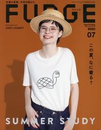 퍼지 FUDGE 2021.07