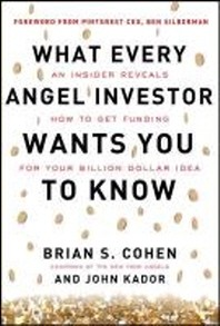 [보유]What Every Angel Investor Wants You to Know
