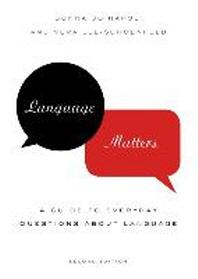[해외]Language Matters