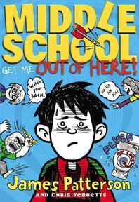 [해외]Middle School (Hardcover)