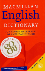 MACMILLAN ENGLISH DICTIONARY(HARD COVER INCLUDES CD-ROM)
